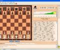 Shredder Classic Скриншот 0