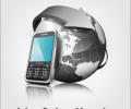 Axigen Business Messaging for Linux Скриншот 0