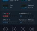 Advanced SystemCare Скриншот 13