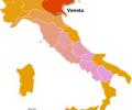 Italy Map Locator Скриншот 0
