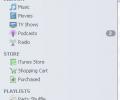 iTunes Agent Скриншот 0