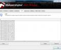 Malwarebytes Скриншот 3