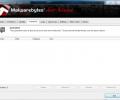 Malwarebytes Скриншот 6