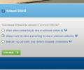 Hotspot Shield Скриншот 1