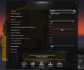 Euro Truck Simulator Скриншот 7
