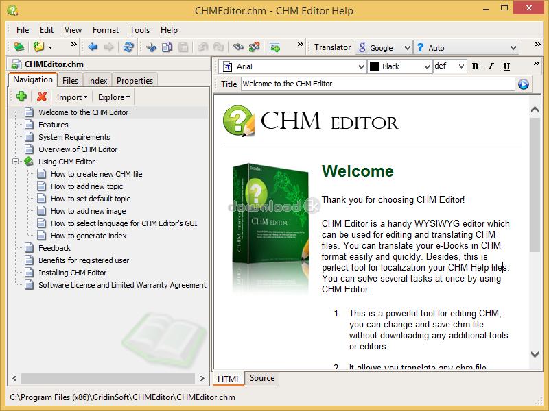 Скачать файл setup chm