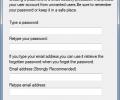 GiliSoft File Lock Pro Скриншот 1