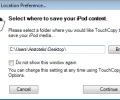 TouchCopy Скриншот 3