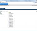 DesktopNow Remote Computer Access Скриншот 0