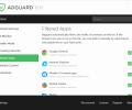 AdGuard for Windows Скриншот 10