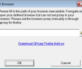 Freegate Professional Screenshot 5